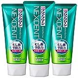 【批量购买】Clear Creen 牙膏 纯薄荷 120g×3支套装