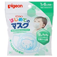 PIGEON 贝亲 婴幼儿 无纺布口罩 15141 (产地 日本)
