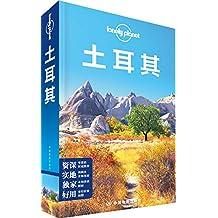 Lonely Planet孤独星球:土耳其(2015年版)