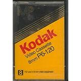 Kodak Royal Camcorder 8mm Videotape 120 mins (P6-120)