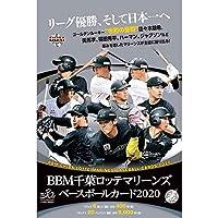 Chiba Lotte Mariners 千叶罗德海洋队棒球卡 2020 ([TCG])