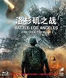 洛杉矶之战(BD50 蓝光碟)