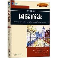 经济教材译丛:国际商法(原书第6版)
