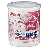 贝亲Pigeon婴儿用抗菌清洁棉棒/棉签 细轴型 1盒装200只