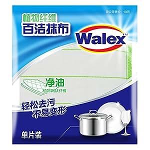 walex 威洁士 百洁抹布单片装
