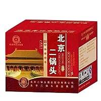 北京二锅头 白酒出口型小方瓶42度清香型500ml*12 整箱装