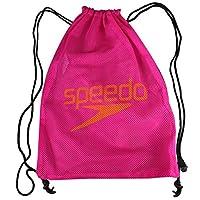 Speedo 速比涛 轻便背包束口袋 杂物袋收纳大容量袋 561022