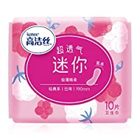 Kotex 高洁丝迷你直条卫生巾190mm 10片