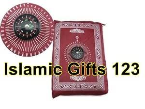 伊斯兰旅行祈祷垫,带口袋大小手提袋和附加指南针(*红色)