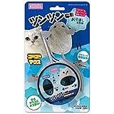 マルカン 猫用おもちゃ ゴーゴーマウス ツンツン猫用