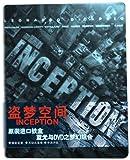 盗梦空间(蓝光碟BD50+D9)(steelbook铁盒)