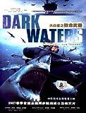大白鲨之致命武器(DVD 简装版)