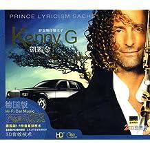 汽车音乐:凯丽金(2HDCD)