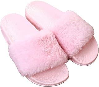 女式毛绒人造皮拖鞋平底 Spa 露趾家居鞋室内户外一脚蹬凉鞋
