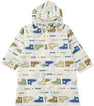 CONVERSE(匡威)兒童用 雙肩包可選雨衣 黃色 120cm -