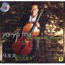 马友友:爱上大提琴(CD)