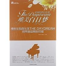 """唯美""""白日梦"""":神秘华裔音乐家""""TheDaydream""""钢琴曲简易版特辑"""