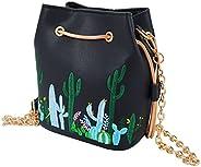 felice 女式迷你桶钱包仙人掌刺绣斜挎包带链带拉绳挎包钱包适用于女孩 黑色 单一尺寸