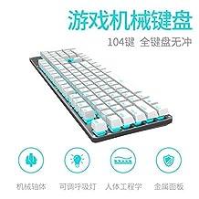 热销 HP 惠普 RGB游戏机械键盘 青轴黑轴红轴可选 旗舰店正品 104发光有线电脑键盘吃鸡 (金属面板 全键无冲 白色键冰蓝光-茶轴) 全国联保