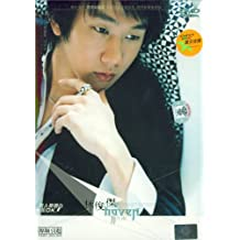 林俊杰:江南 原人原唱MTV(DVD)