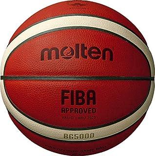 molten篮球 BG5000 B7G5000