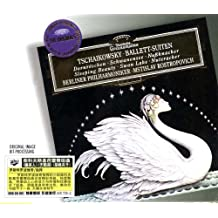 DG大禾花经典珍藏系列:柴可夫斯基芭蕾舞组曲《睡美人》《天鹅湖》《胡桃夹子》(CD)
