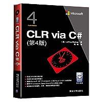 CLR via C#(第4版)