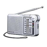 Panasonic RF - p150deg - S 套收音机带穿皮带,电池供电银色