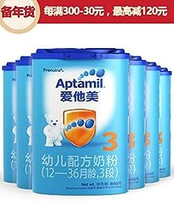 Aptamil 爱他美 3段幼儿配方奶粉(12-36个月) 800g*6罐((德国原装进口-新老包装随机发货)