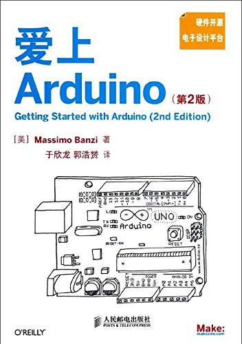 Getting Started with Arduino By Massimo Banzi - 2nd
