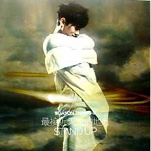 张杰:最接近天堂的地方Stand up(CD)