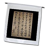 3dRose fl_174719_1 中国艺术家绘画书法花园旗,30.48 x 45.72 cm