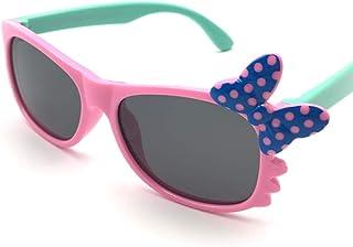 儿童太阳镜 适合 3-10 岁男女宝宝 RS-04