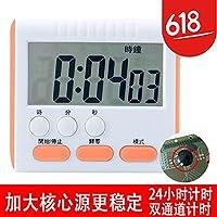 闪电客厨房定时器提醒器学生电子正器秒表可爱闹钟记时器番茄钟圆形-绿色90分钟内计时带开关