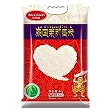 哈努曼 泰国茉莉香米4kg(泰国进口)