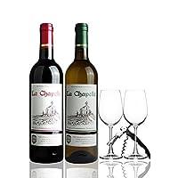 法国原装进口红酒 小圣堂红葡萄酒+白葡萄酒组合套餐 750ml*2(送杯子一对,开瓶器一个)