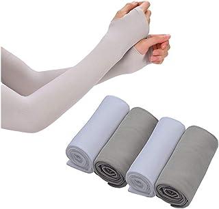 SUNLAND 防紫外线袖套 适合臂 女性 男士 速干* 衣袖 适合户外运动、骑行、驾驶、跑步、跑步和跑步时穿着