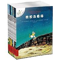 经典版不一样的卡梅拉(全11册)第一季全套儿童绘本0-3-6-7-8-9-10-12岁童书畅销套装我想去看海/不一样的卡梅拉儿童图书
