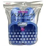 Issen 家务用品 洗衣篮 常规款 蓝色 BB052
