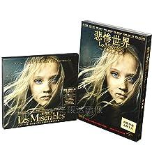 电影 悲惨世界音乐剧+悲惨世界音乐剧原声碟合集 DVD+CD