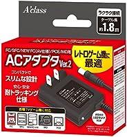 FC/SFC/NEWFC/PCE/MD用AC適配器Ver.2