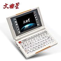 文曲星E1000S电子词典朗文版权辞典双解真人发音 高中实用无游戏
