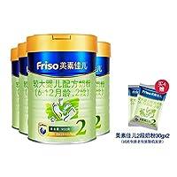 Friso 美素佳儿 较大婴儿配方奶粉2段罐装900g*4+Friso 美素佳儿 较大婴儿配方奶粉30g试吃包 *2