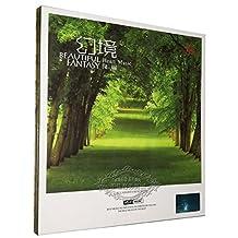 正版发烧 幻境 第2辑 大自然休闲音乐1CD民族特色音乐演奏车载CD 正弘