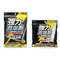 Kenko 强力干燥剂 干洗 【批量购买套装】
