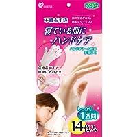 不织布手套睡觉的时候手部护理14片装  幅約130mm(±2mm)×長さ約263mm