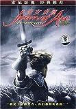 圣女贞德(DVD)
