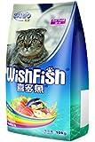 SANPO 珍宝 喜多鱼海洋鱼味成猫猫粮10kg(供应商直送)