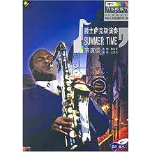 爵士萨克斯演奏:SUMMER TIME(表演级)(2CD+书)
