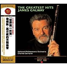"""""""世界第一长笛""""詹姆斯•高尔威的天籁笛音(CD)"""